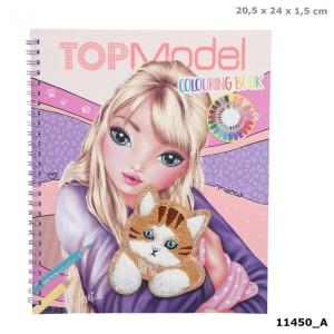 Альбом TOPModel для творчества CAT - 11450_A производства Depesche