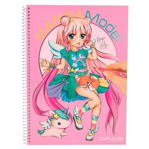 Альбом для раскрашивания MANGA Model - 6581_А
