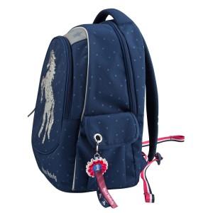 Рюкзак школьный пайетки, синий Miss Melody - 7726_A производства Depesche