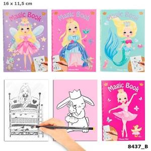 Альбом для раскрашивания с волшебными страницами  Princess Mimi - 8437_B