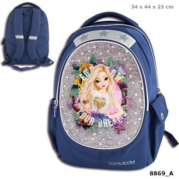 Рюкзак школьный Друзья,темно-синий TOP Model - 8869_A производства Depesche