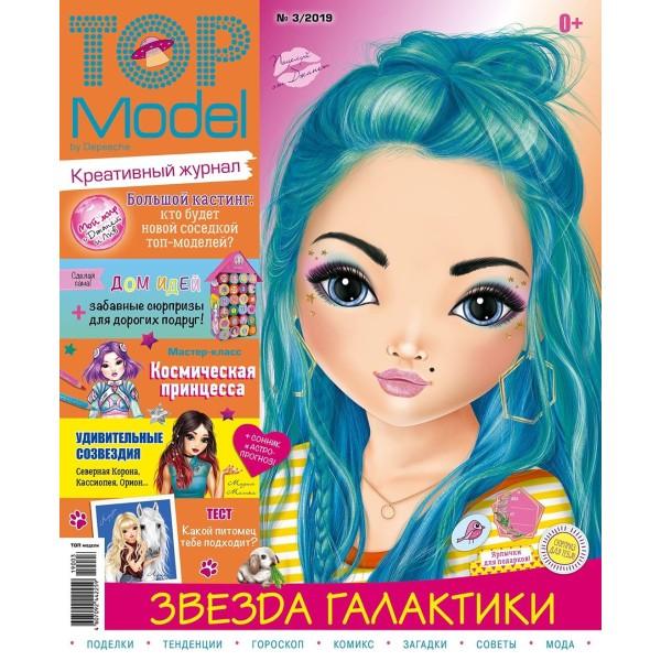 Журнал «TOPModel» №3/2019 производства Эгмонт
