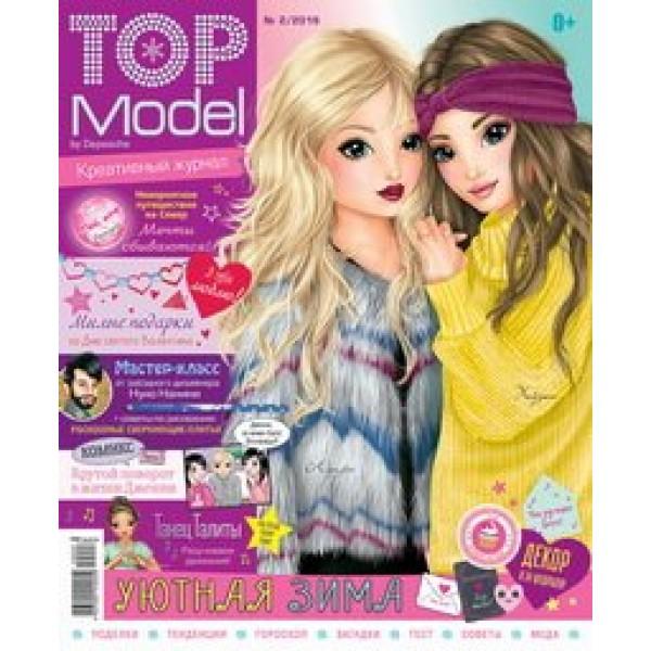 Журнал «ТОП Модели» №2/2019