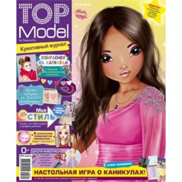 Журнал TOP Model  02-2016 производства Эгмонт