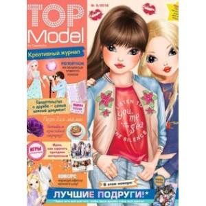 Журнал TOP Model №9-2016
